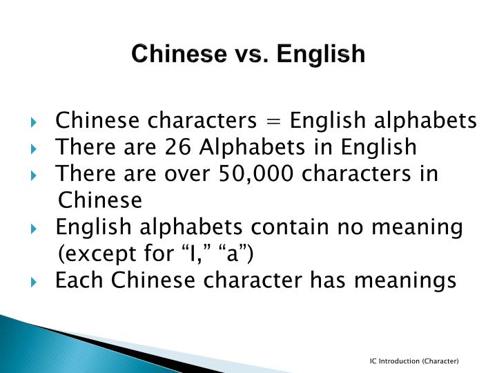Chinese vs. English
