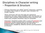 disciplines in character writing proportion structure