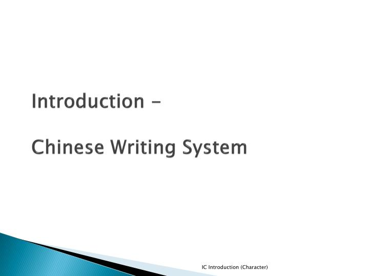 introduction chinese writing sys tem