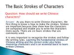 the basic strokes of characters2