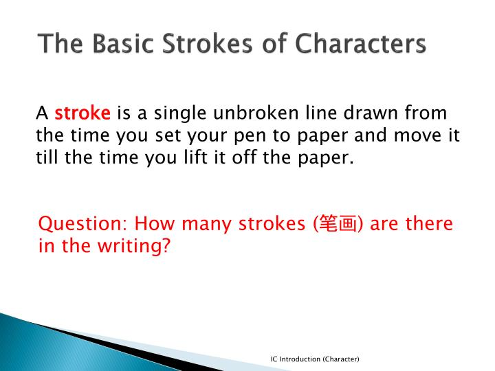 The Basic Strokes of Characters