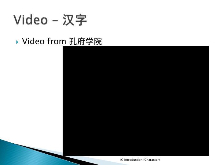 Video –