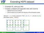 extending hdf5 dataset