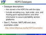 hdf5 datatypes2