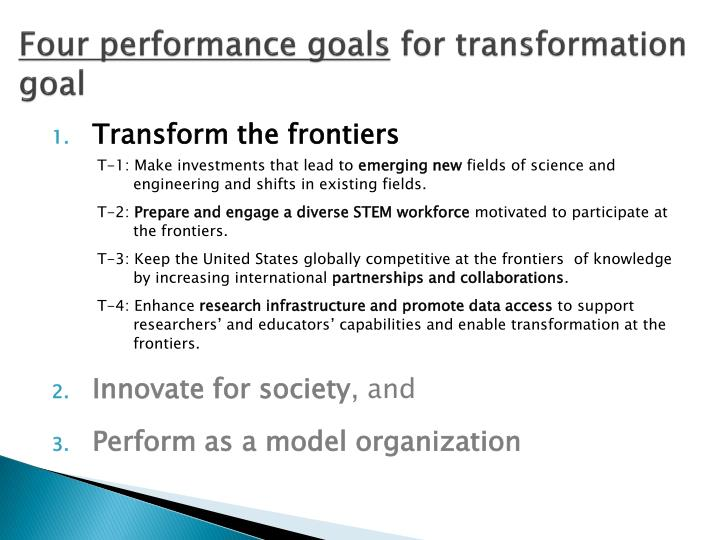 Four performance goals