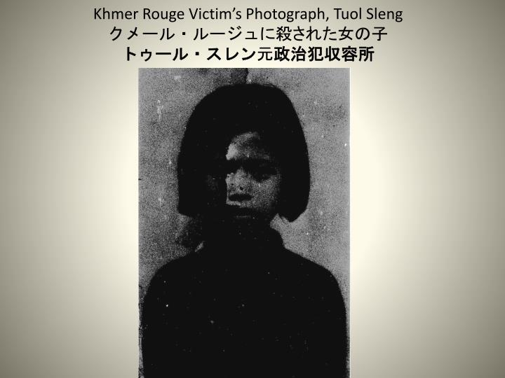 Khmer Rouge Victim's Photograph,