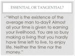 essential or tangential