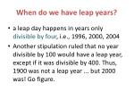 when do we have leap years