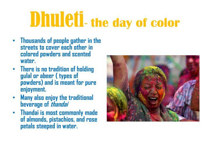 Dhuleti