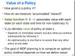 value of a policy