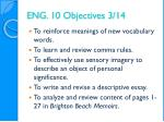 eng 10 objectives 3 14