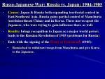russo japanese war russia vs japan 1904 1905