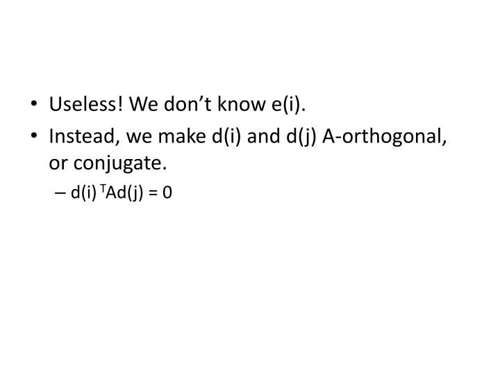 Useless! We don't know e(