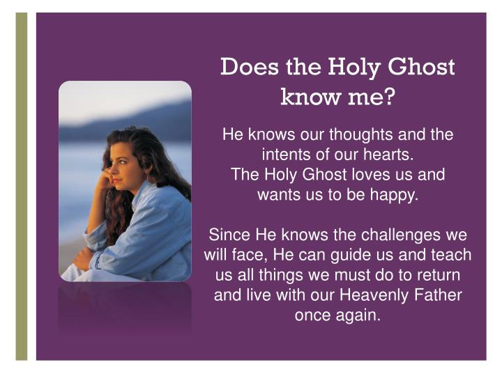 Does the Holy Ghost