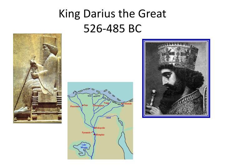 King Darius the Great