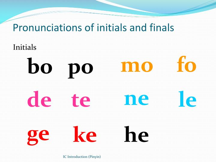Pronunciations of initials and finals