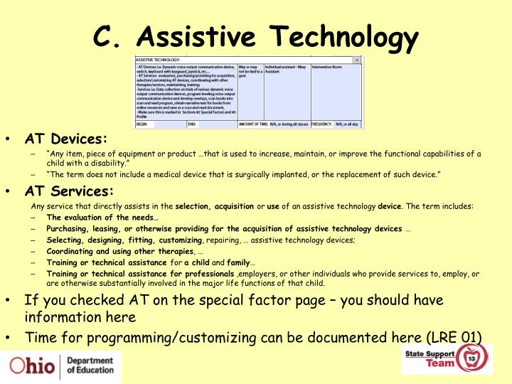 C. Assistive Technology
