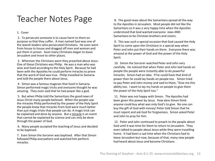 Teacher Notes Page