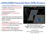 amsu mhs snowfall rate sfr product