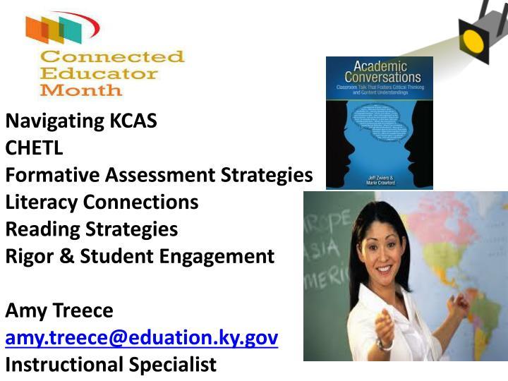 Navigating KCAS