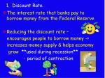 1 discount rate