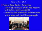what is the fomc