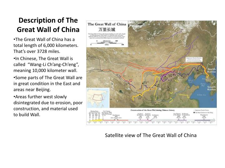 Description of the great wall of china