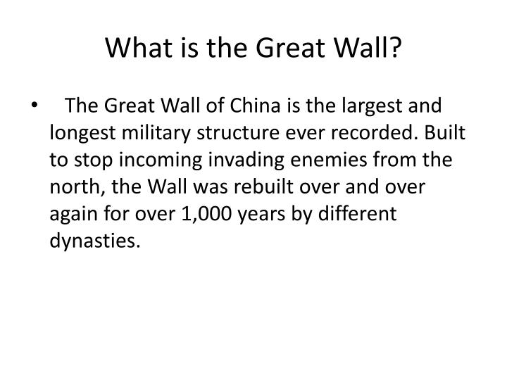What is the great wall