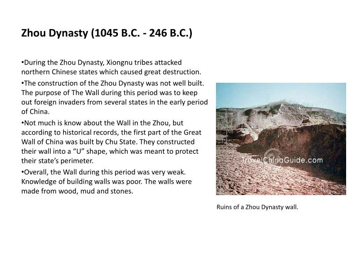 Zhou Dynasty (1045 B.C. - 246 B.C.)
