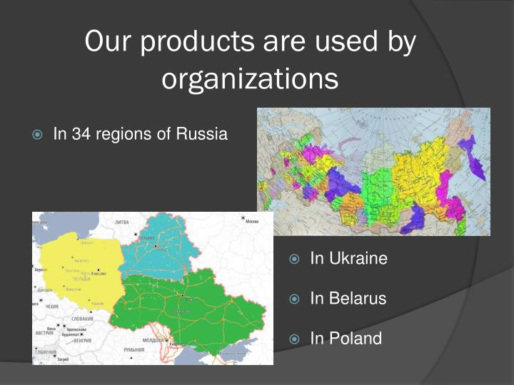 Our products are used by organizations