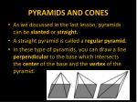 pyramids and cones1