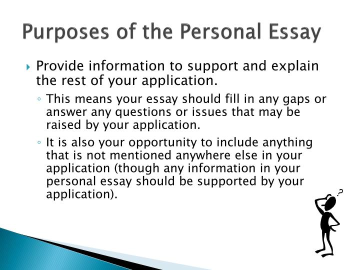 Purposes of the personal essay1