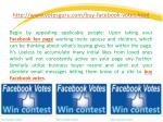 http www votesguru com buy facebook votes html