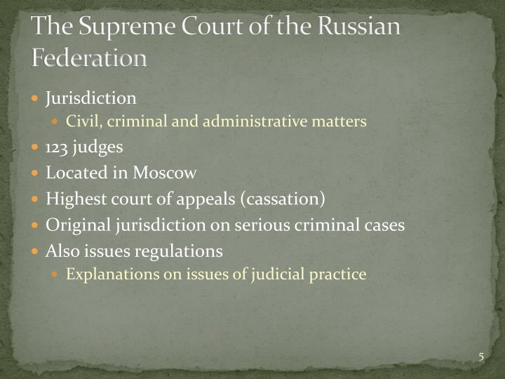 Of The Russian Federation Judicial 21