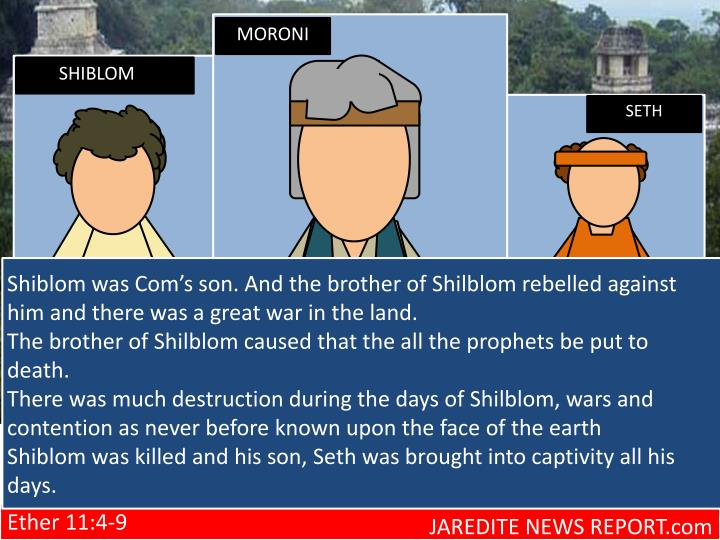 Shiblom