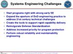 systems engineering challenges