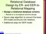 relational database design by er and eer to relational mapping