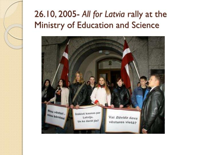 26.10, 2005-