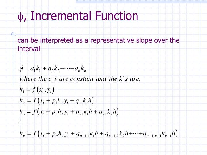 , Incremental Function