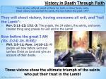 victory in death through faith1
