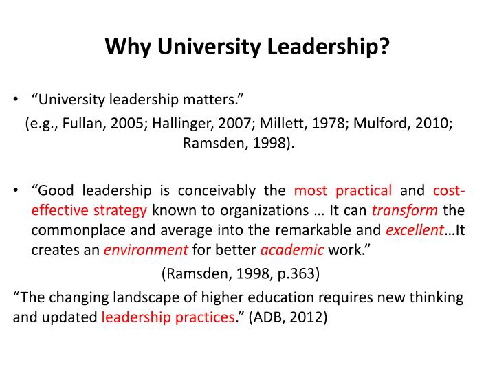 Why university leadership