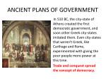 ancient plans of government2