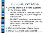 activity 1 ccss math