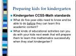 preparing kids for kindergarten