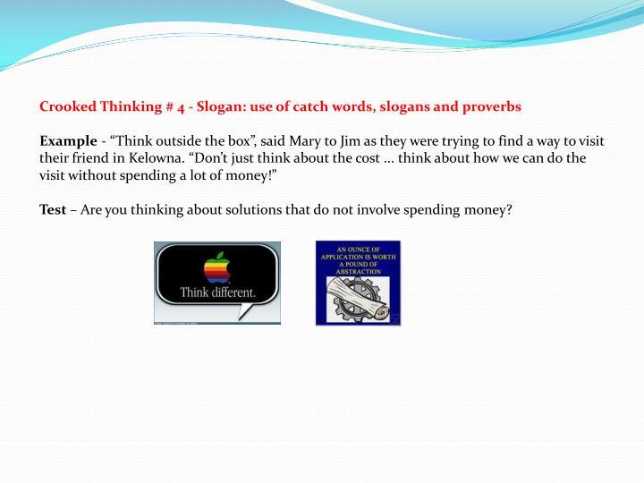 Crooked Thinking #