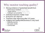 why monitor teaching quality