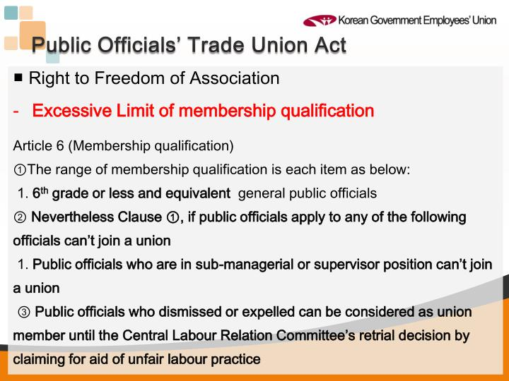 Public Officials' Trade Union Act