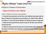 public officials trade union act1
