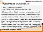 public officials trade union act2