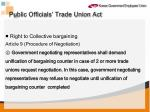 public officials trade union act3